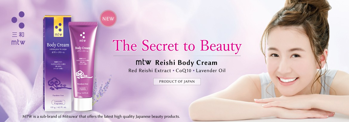 Reishi Body Cream