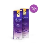 Reishi Body Cream 125g (2-Box Pack) – Lavender Fragrance (Paraben-free)
