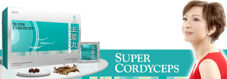 Mitsuwa Super Cordyceps
