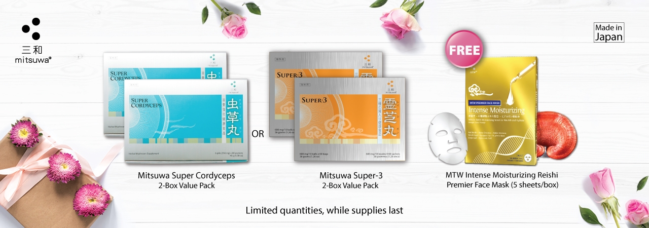 Mitsuwa Special Bundle
