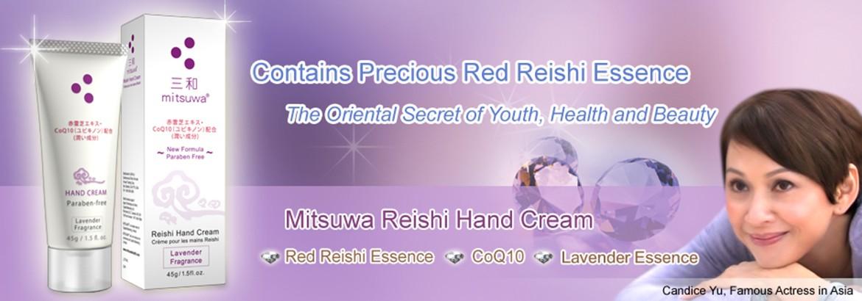 Mitsuwa Hand Cream