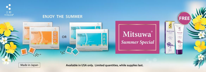 MITSUWA SUMMER 2-BOX VALUE PACKS